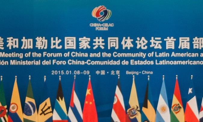 El papel de China en el sector energético latinoamericano